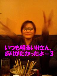 f0030408_23383398.jpg