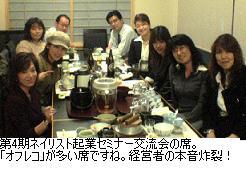 b0059410_221453.jpg