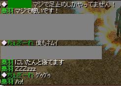 e0087811_991521.jpg