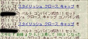 f0078111_1922392.jpg