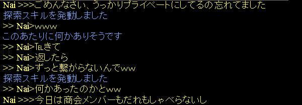 f0029614_18385077.jpg
