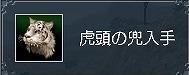 f0076424_17503756.jpg