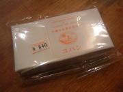 鴨ロース丼セットとは?_f0060530_1104125.jpg