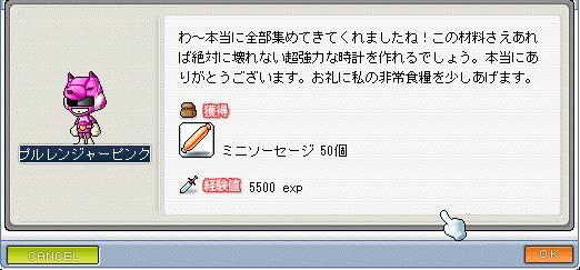 d0066631_1236506.jpg