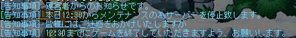 d0066631_12425577.jpg