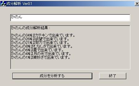 b0066240_23204741.jpg