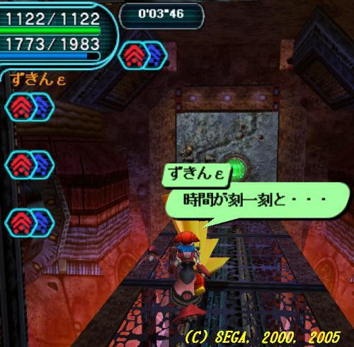 b0064444_013331.jpg