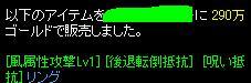 e0026344_7442687.jpg