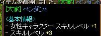 e0026344_7521692.jpg