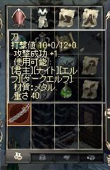 f0091444_19252858.jpg