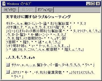 b0034546_18141298.jpg