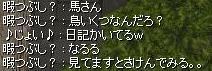 f0063248_22465022.jpg