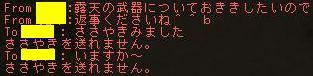 f0060649_3362632.jpg