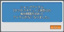 e0017153_14261847.jpg