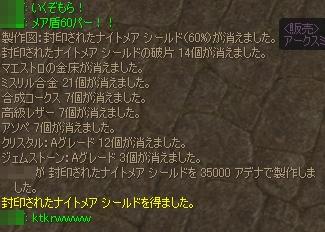 e0059153_15231340.jpg