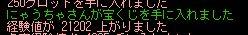 c0075266_1348340.jpg