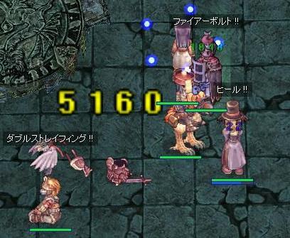 f0035473_8261929.jpg