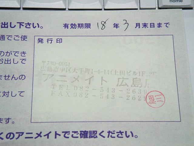 b0048879_1917539.jpg