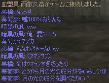 c0017886_12331452.jpg