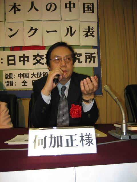 人民網総裁何加正さん 日本を訪問_d0027795_12504060.jpg