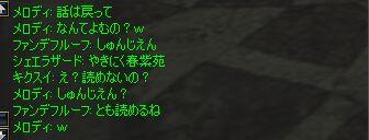 c0022896_1557612.jpg