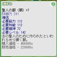 b0027699_18411464.jpg