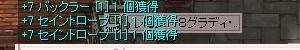 f0080899_0423528.jpg