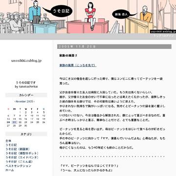 f0101602_15162344.jpg