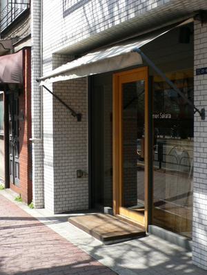 伊礼智設計室の御用達のお店_b0014003_1341216.jpg
