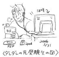エントリまとめ_b0019611_18313885.jpg
