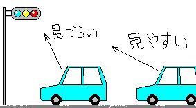 d0044012_2233573.jpg