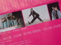 JUNRAY DANCE CHANG_f0006713_046175.jpg