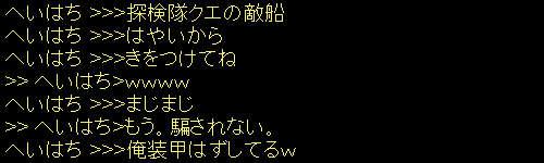 f0029614_16175437.jpg