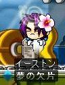 f0048418_5141297.jpg