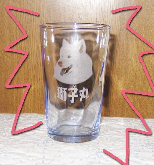 ガラスの獅子丸_a0044521_21232473.jpg