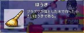 f0039029_9553522.jpg