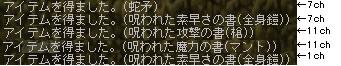 a0068030_1827777.jpg
