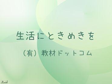 b0060530_1715122.jpg