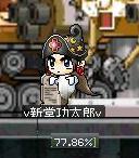 a0060935_14943100.jpg