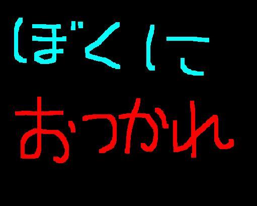 f0056935_231861.jpg