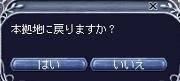 f0099238_21281038.jpg