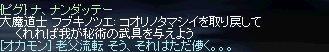b0010543_343406.jpg