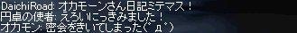b0010543_3511817.jpg