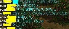 e0026344_01704.jpg