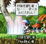 |-`).。oO(・・・カウンター早ぇぇぇ・・・)_f0081046_0252415.jpg