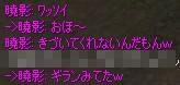 f0057350_1710361.jpg