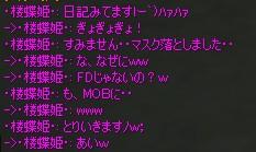 f0057350_17123632.jpg