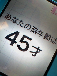 c0059558_16375224.jpg