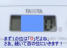 a0015164_11104375.jpg