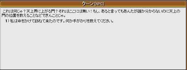 f0016964_0542638.jpg